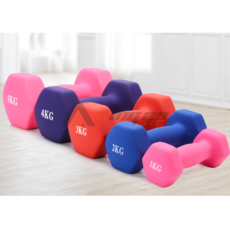 Colored Small Dumbbell